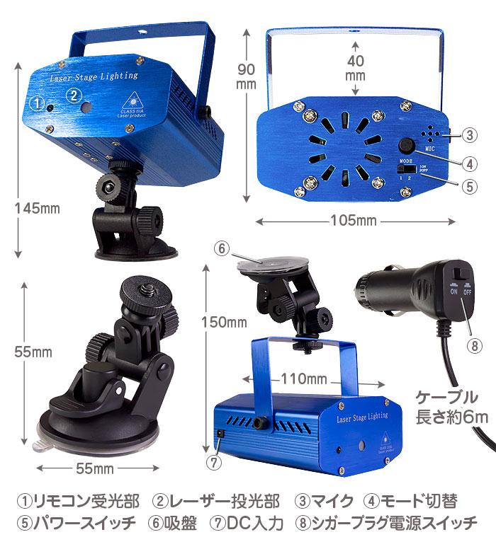音楽と連動する車専用レーザーライト【ドット模様タイプ】