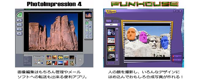 オイルライター型デジタルカメラ【ジップカム/ZipCam】 添付ソフト