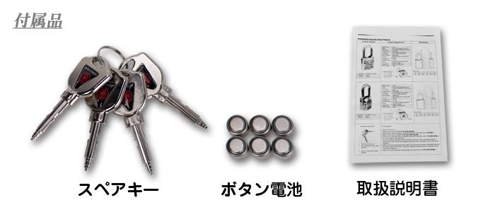 最強 南京錠 アラームロック【AL-60】