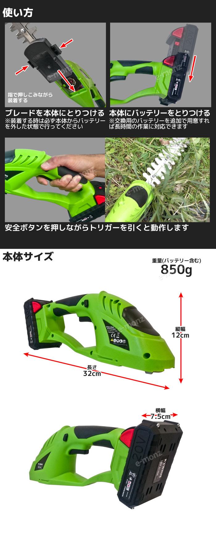 電動工具シリーズハンディ芝刈り機