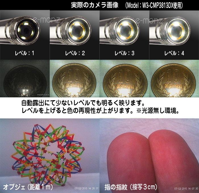 超ロング特殊20m防水 交換用Newファイバーカメラ【ファイバーアイ20mファイバーカメラ/W3-CBL2098】