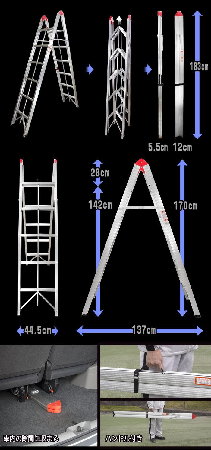 コンパクト収納スティック脚立 5段タイプ