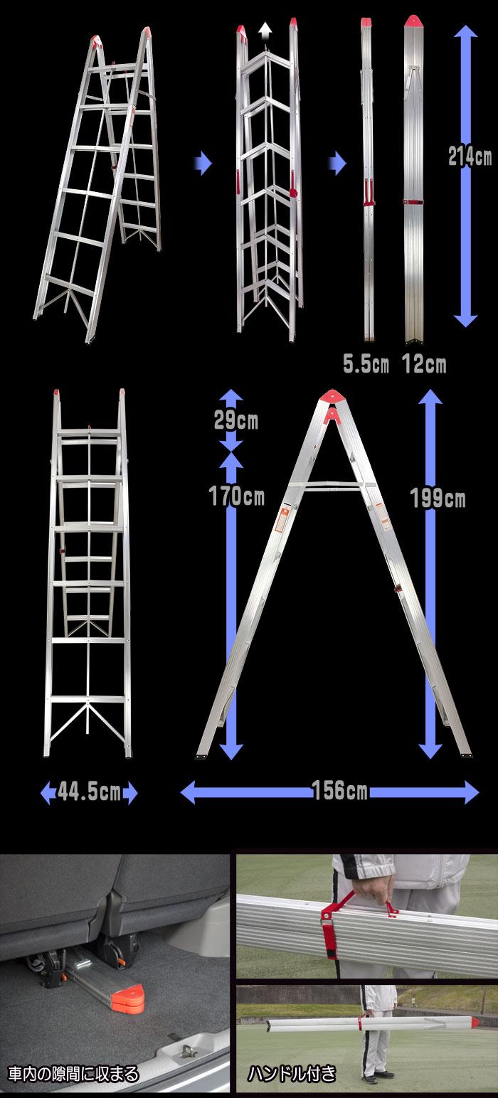 コンパクト収納スティック脚立 6段タイプ