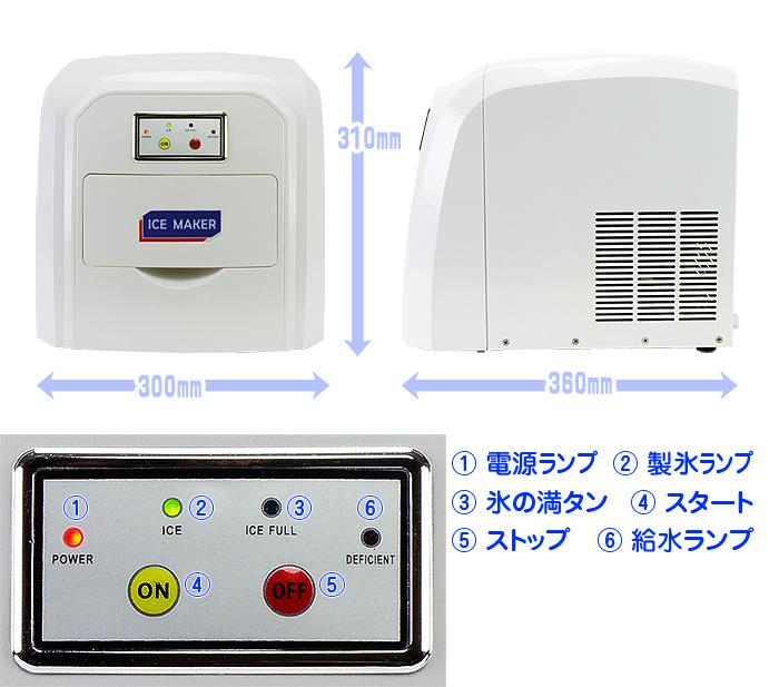 13分ですぐ氷!コンパクト製氷機【Ice Dispenser ZB-09】