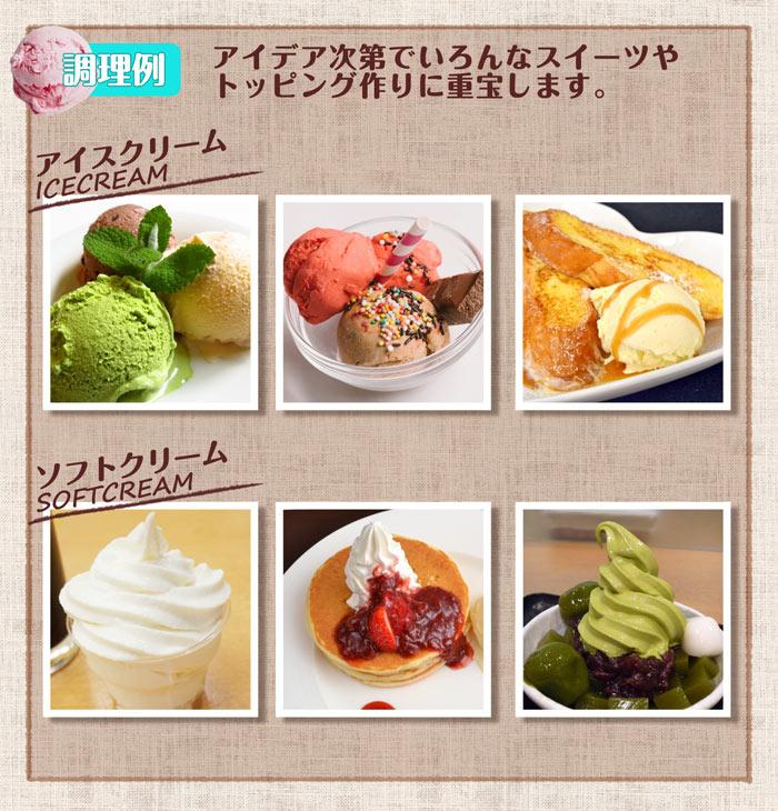 こだわりの自家製アイスを!全自動アイスクリームメーカー【KWI-15】