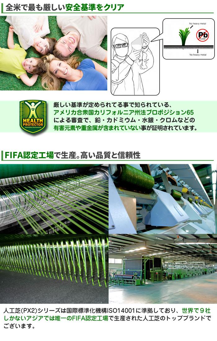 人工芝ロール(芝丈3mm 1m×10m)