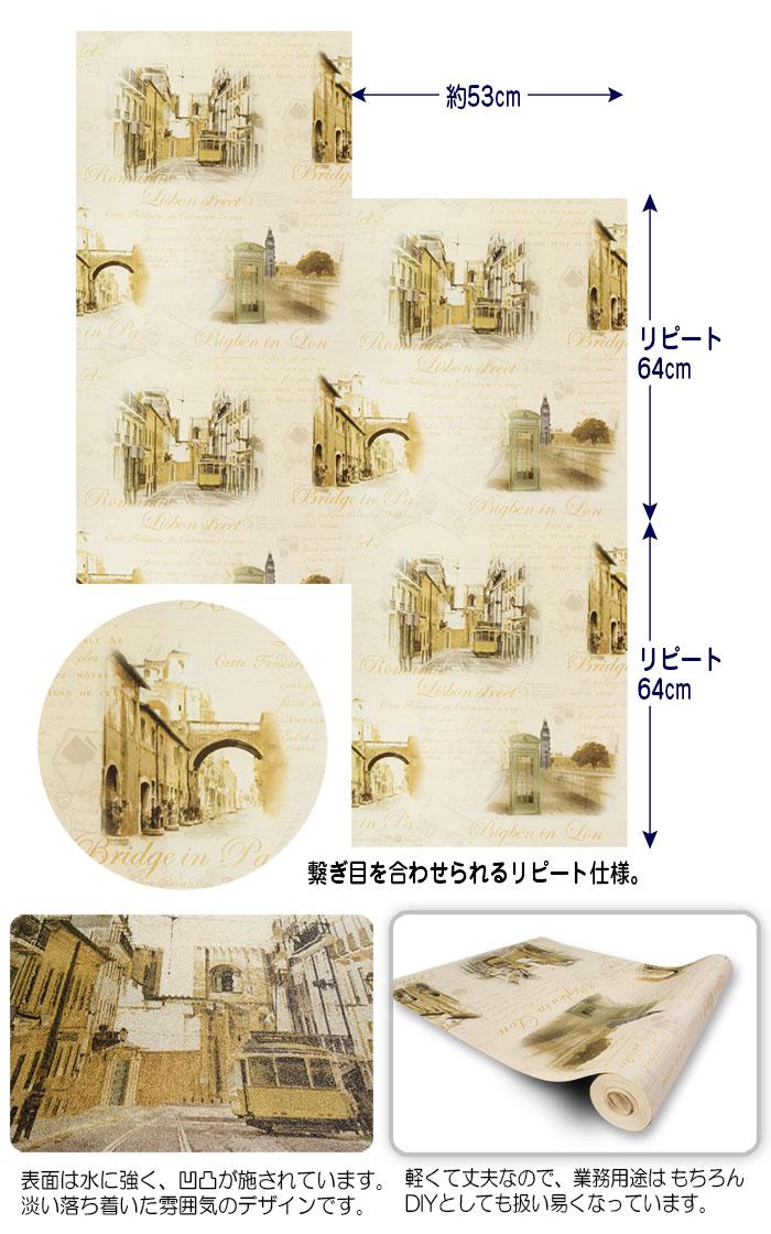 輸入壁紙【SE451202】