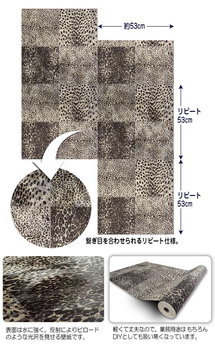 輸入壁紙【SE451101】