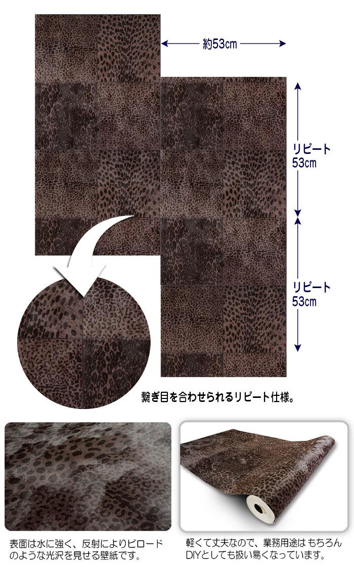 輸入壁紙【SE451103】