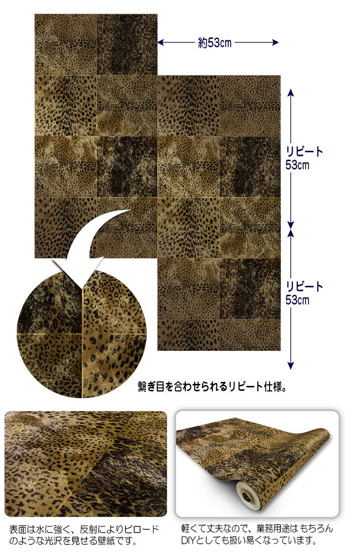 輸入壁紙【SE451104】