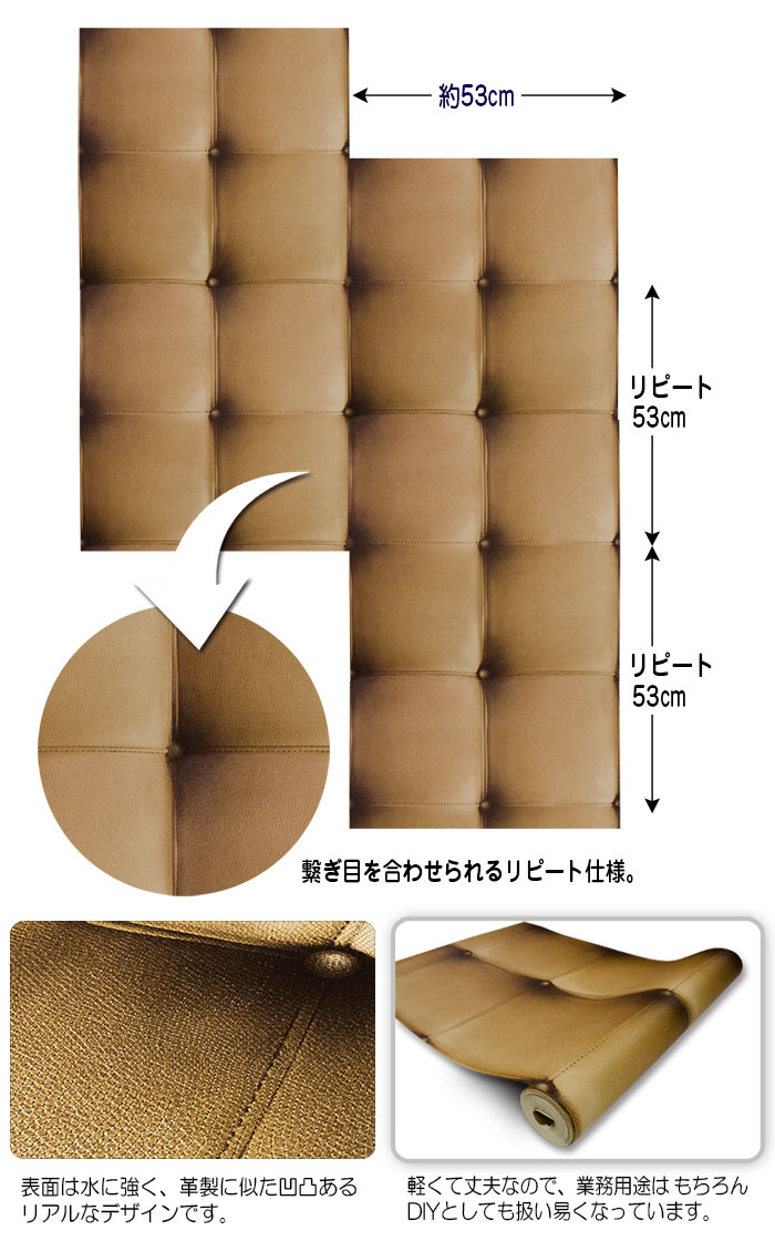 輸入壁紙【SE451601】