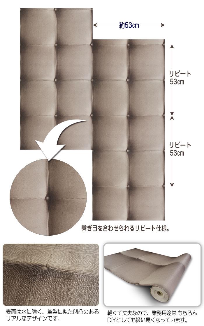 輸入壁紙【SE451603】