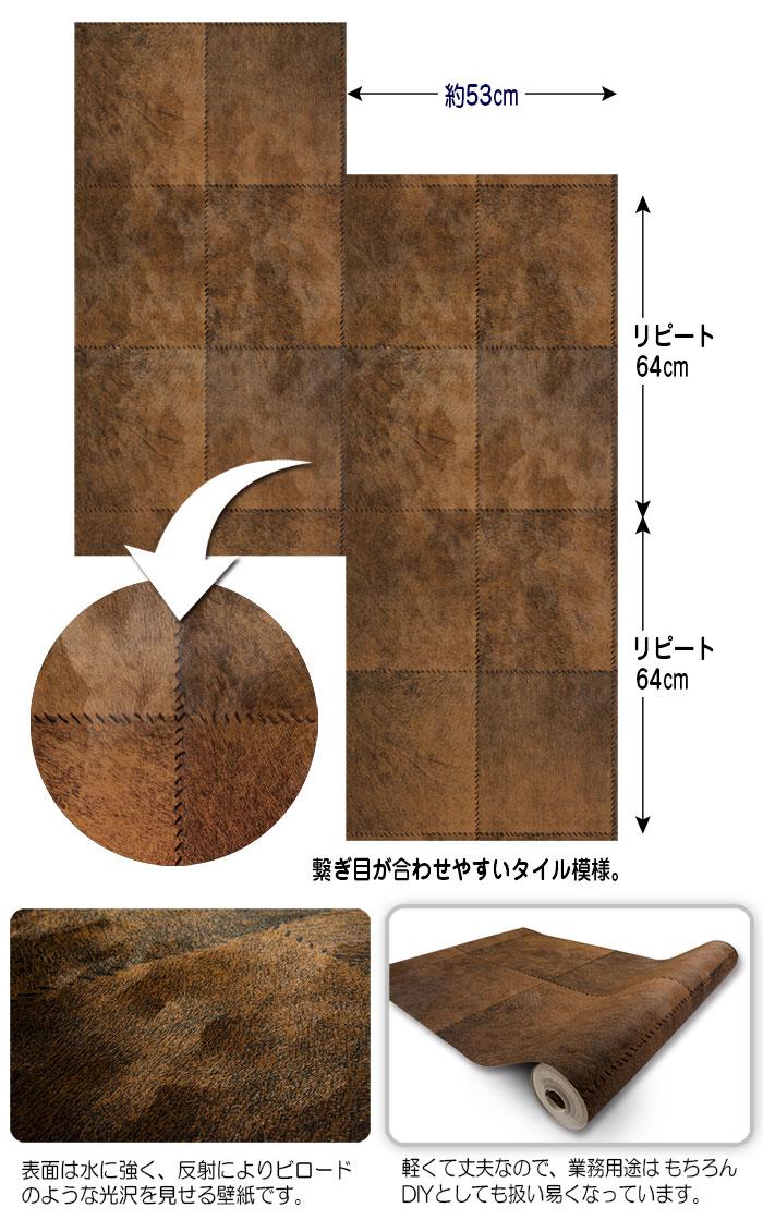 輸入壁紙【SE458002】