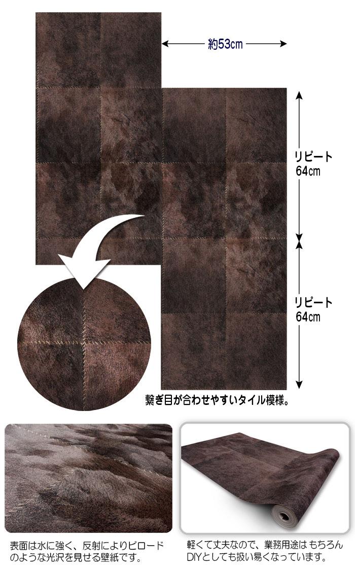 輸入壁紙【SE458003】