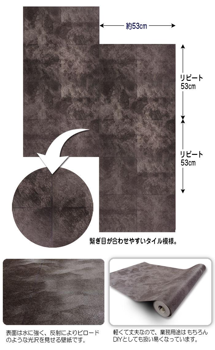 輸入壁紙【SE459001】
