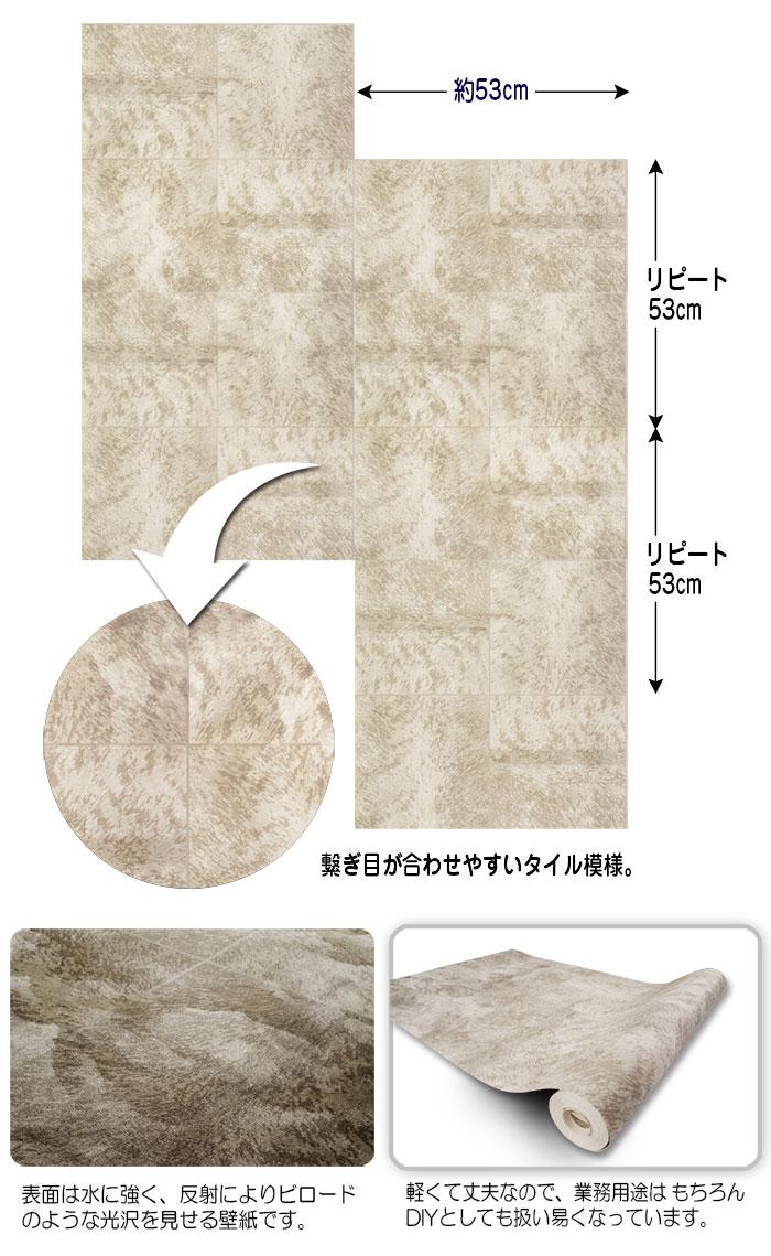 輸入壁紙【SE459004】