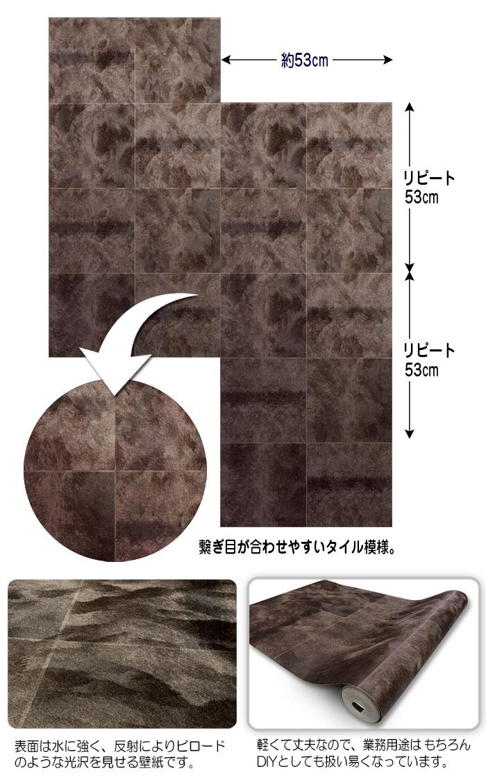 輸入壁紙【SE459005】