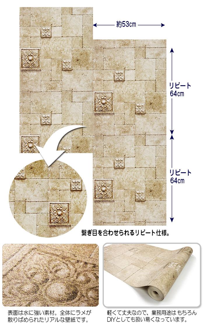 輸入壁紙【631102】