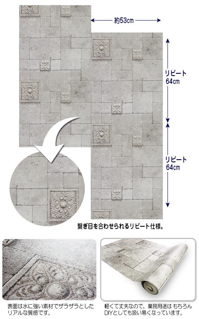 輸入壁紙【631106】