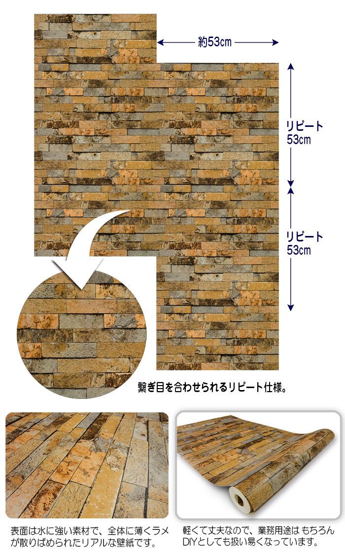 輸入壁紙【SE451001】