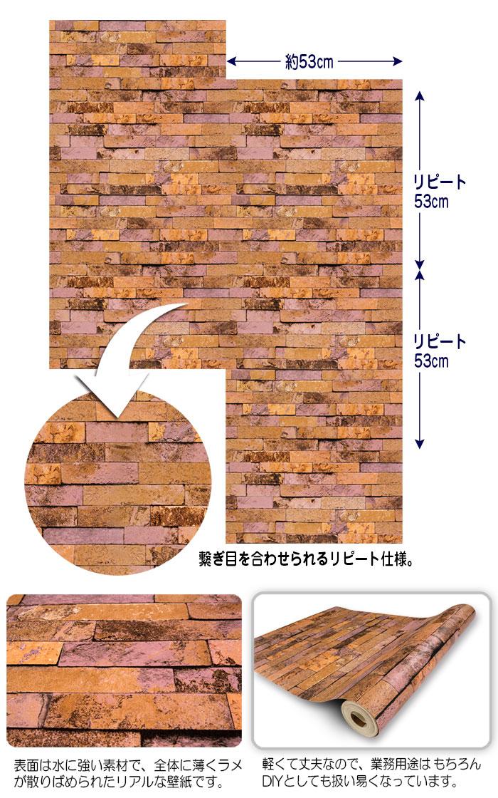輸入壁紙【SE451002】