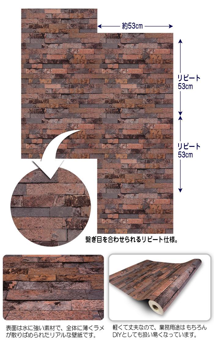 輸入壁紙【SE451004】