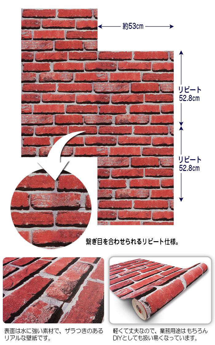 輸入壁紙【SE453001】