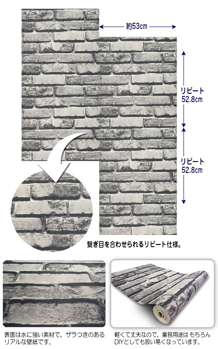 輸入壁紙【SE453002】