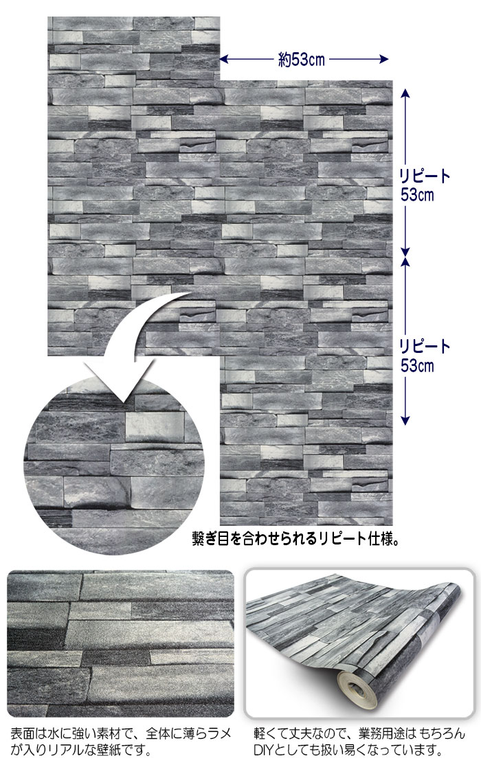 輸入壁紙【SE454003】