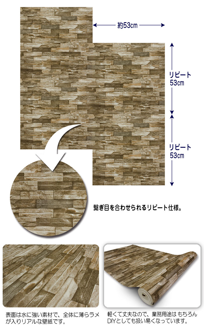 輸入壁紙【SE455002】