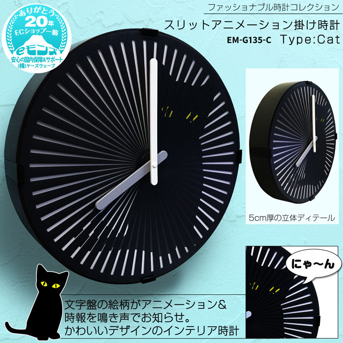Fashionable時計コレクション