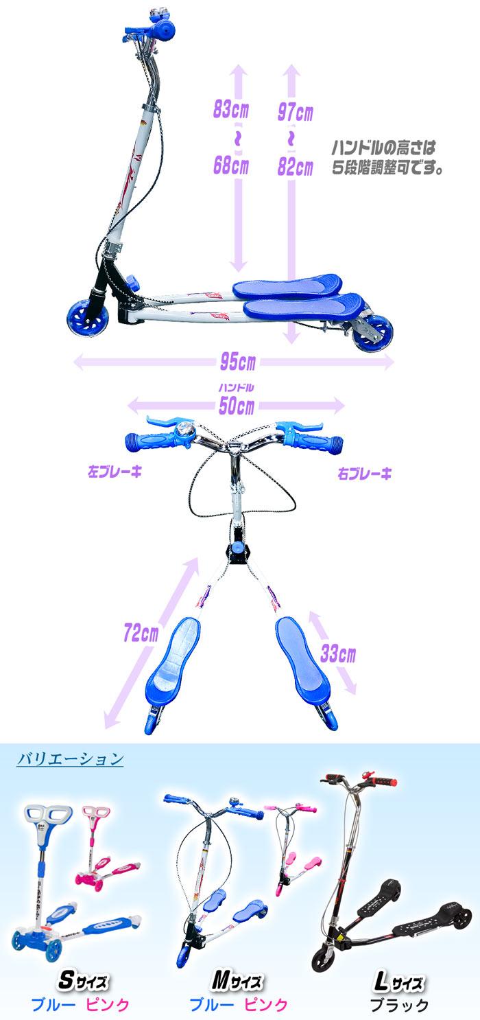 開閉すれば前進!フロッグスライドスクーター【Frog Slide Scooter】Sサイズ ブルー