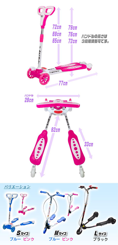 開閉式キックボード フロッグスクーター【Frog Scooter】Sサイズ ピンク