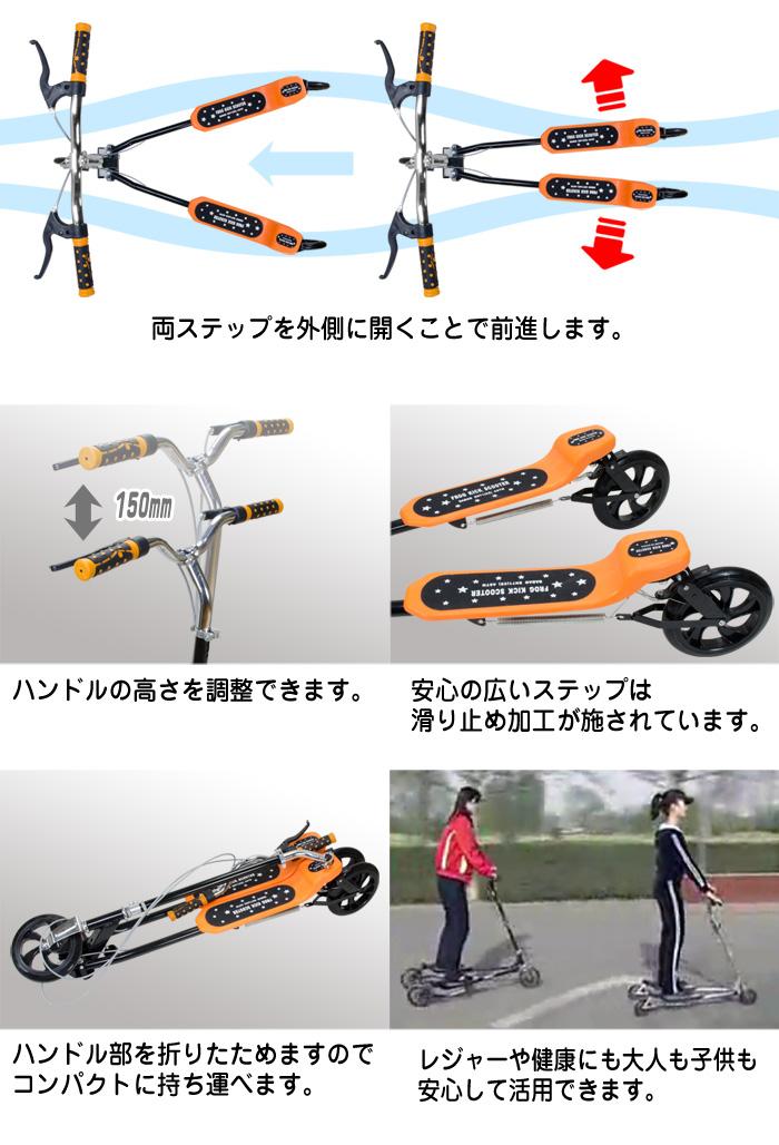 おもしろキックスクーター【ブロッグスライドスクーター/Frog Slide Scooter】XLサイズ 各部詳細