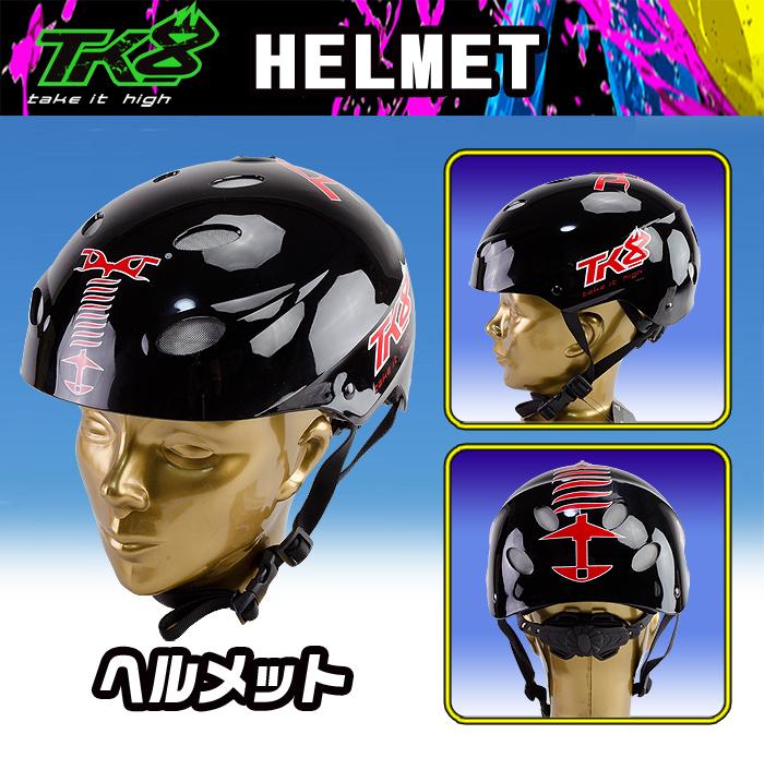 スポーツヘルメット【TK8 Take it high helmet】