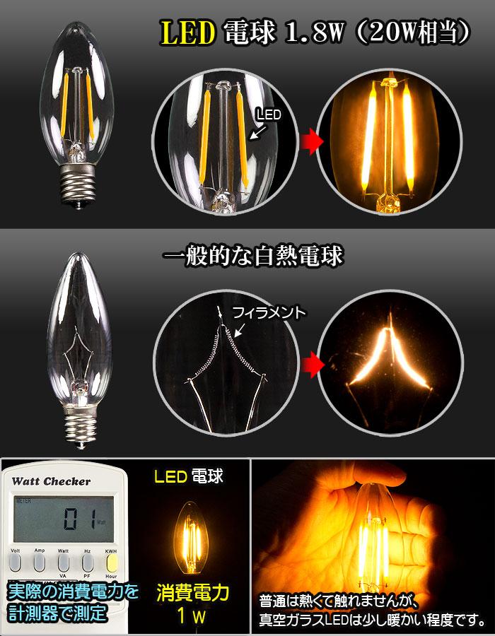 New透明フィラメント型LED電球 E17-Bタイプ