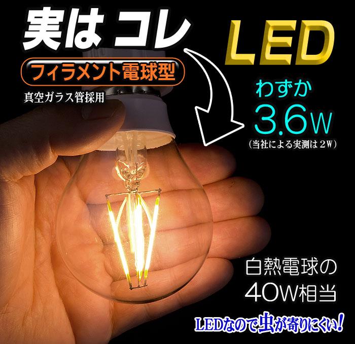 真空フィラメント電球型LED電球 E26 3.6W/40W相当 E26ソケットタイプ