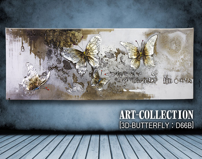 E-MONZ ART-COLLECTION[3D-BUTTERFLY]
