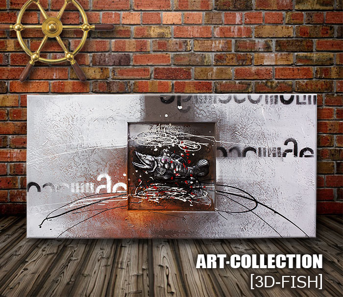 E-MONZ ART-COLLECTION[3D-FISH]