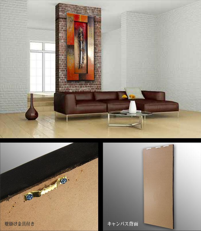 E-MONZ ART-COLLECTION[3D-SWORD-A5S8]
