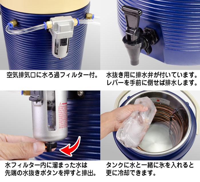 お家で酸素カプセル【airlis cooler】エアリス クーラー単体