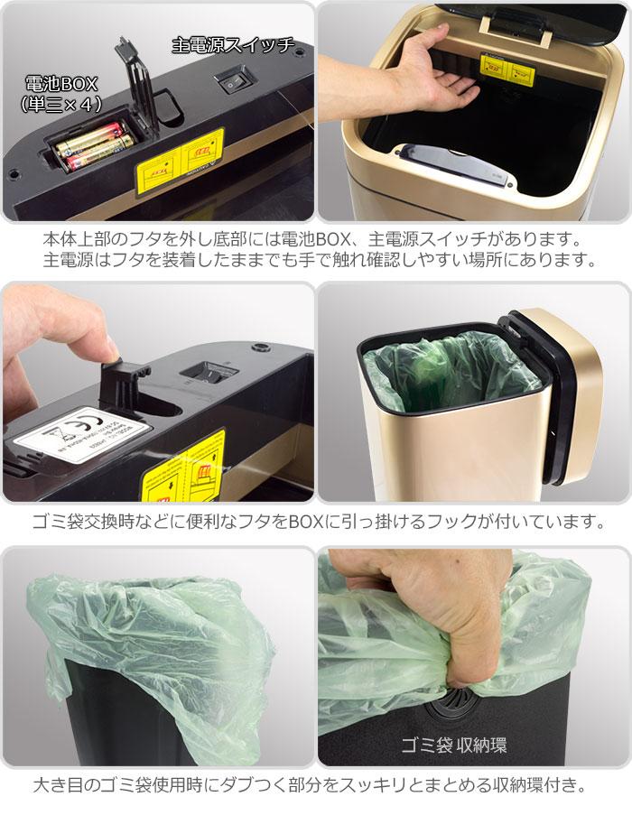 ゴミ箱に触れずに自動で開閉 センサーダスト ボックス【28L ゴールド】