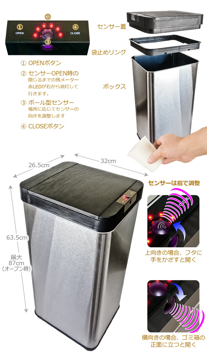 【EM-48LMG : メタリックブラック】