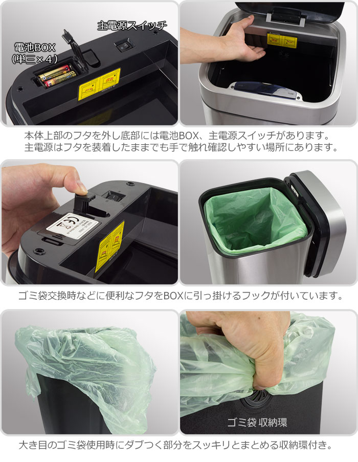 ゴミ箱に触れずに自動で開閉 センサーダスト ボックス【28L シルバー】