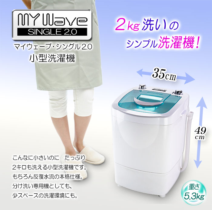 �������̂� �����Ղ�2.0kg�􂢁yMy Wave Single 2.0�z�}�C�E�F�[�u�E�V���O��2.0