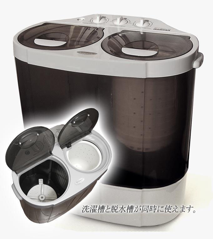 2槽式2.0kg小型洗濯機【MyWAVE・ダブル】グレイ 拡大画像