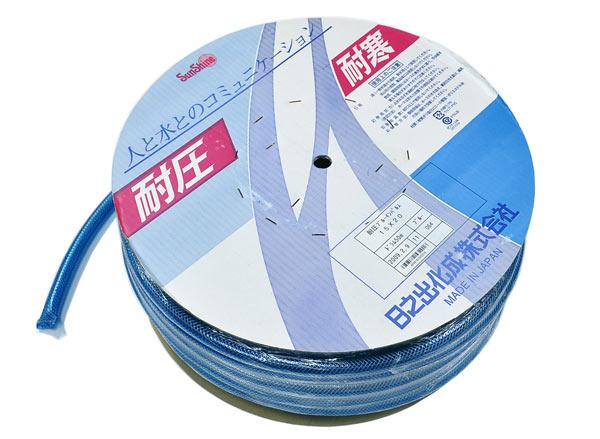 耐圧耐寒 国産クリスタルブルー水道ホース1m