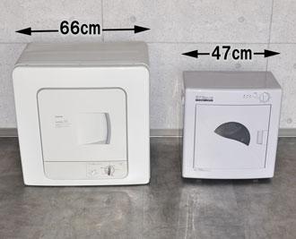 小型乾燥機【マイウェーブ・フィニッシュドライ】【eモンズ】