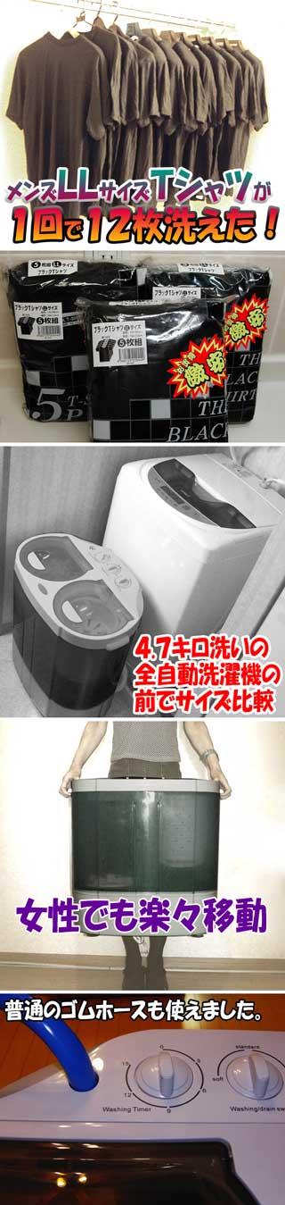 2槽式2.0kg小型洗濯機【MyWAVE・ダブル】グレイ メンズLLサイズTシャツが12枚洗えます