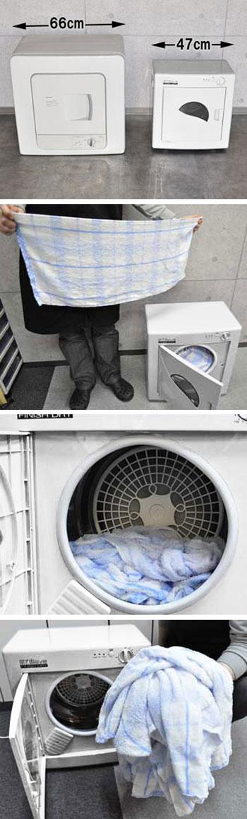 小さいから運べる小型衣類乾燥機【MYWave WORM DRYER】